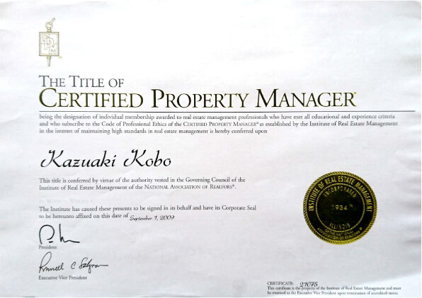The title of certified property manager
