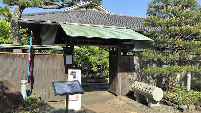 Tanizaki Junichiro Memorial Museum of Literature, Ashiya